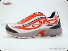 TK-XT1-RD Urban Xtrainer sports shoe