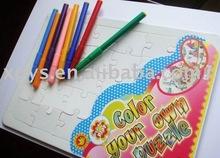 paper puzzle/education game set