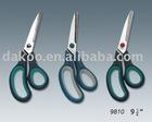 Office Scissors - Rubber Handle