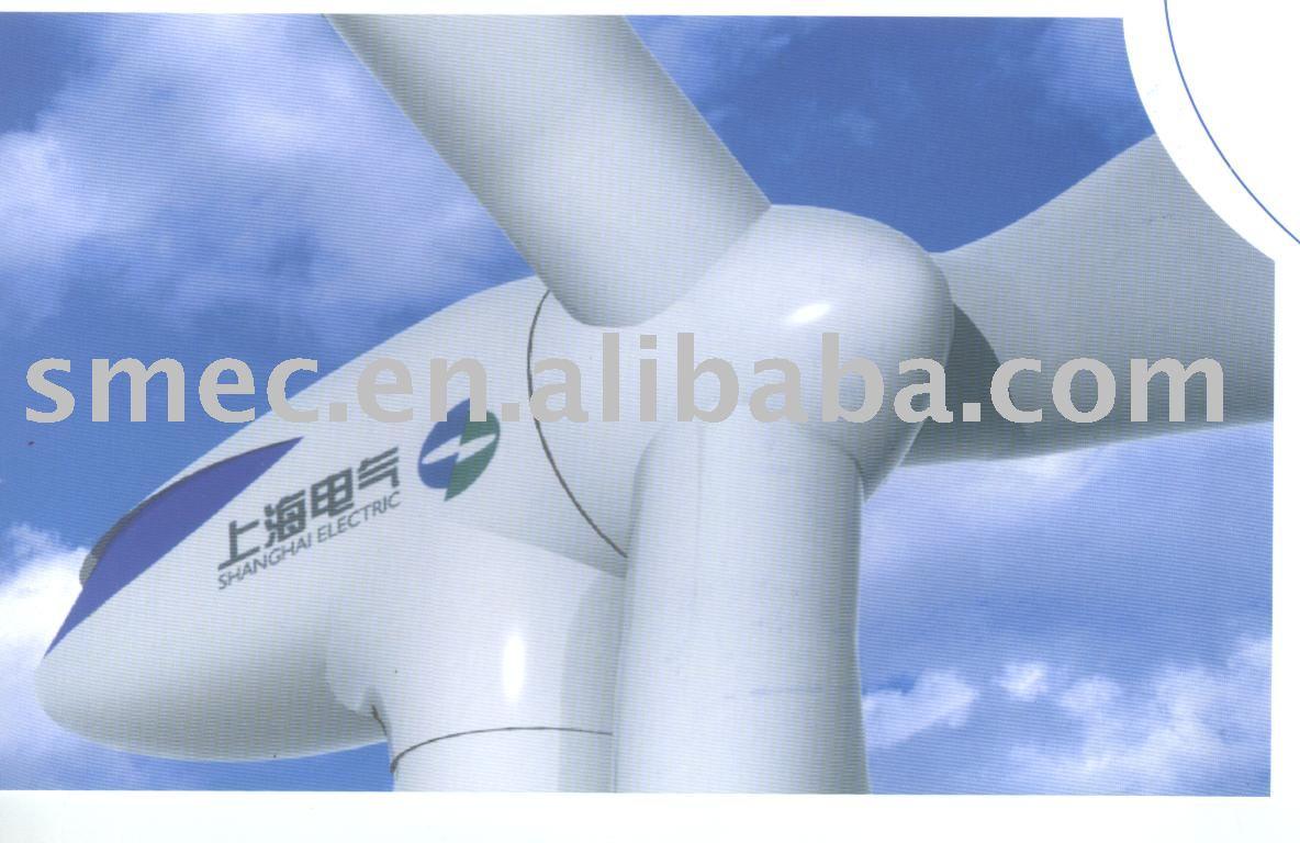 Tidal Flow Hydroelectric Turbine - Freshpatents.com: Patent