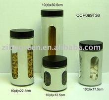 4pcs round glass storage jar with metal casing (CCP099T36)