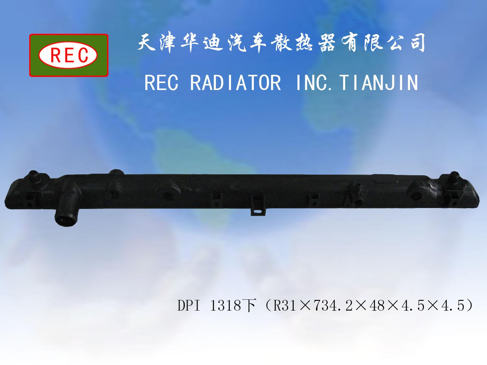 http://i01.i.aliimg.com/photo/v0/224390137/DPI_1318_TOYOTA_auto_radiator_tank.jpg