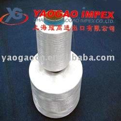 polypropylene intermingle yarn - high technique,ht pp filament yarn