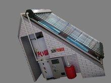 SPB70/1700-10 solar water heater