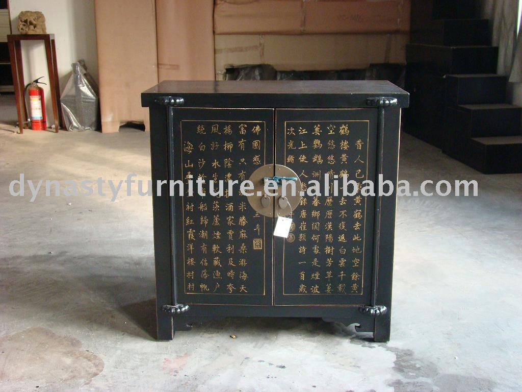 furniture product: