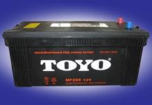 MF 200 Maintenance free Auto battery; MF car battery