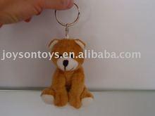 dog animal shaped stuffed plush keyring toy