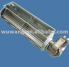 heating fan motor