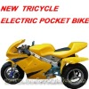 350W Electric Pocket BIke (MC-209)