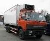 Big Volume Food Using Refrigerator Truck/Diesel Engine Refrigeration Unit