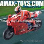 gc-gp5 1:5 nitro powered motorcycle rc motorcycle toys motorcycle radio control motorbike