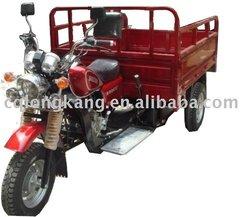 Three Wheel Motorcycle(LK200ZH-A)