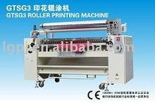 GTSG3 ROLLER COATING AND PRINTING MACHINE