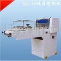 máquina de la máquina de cortar del pan