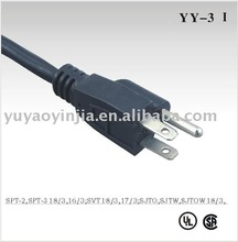 American style cord set Ul Recognized Component 230volt 16A 240 volt 15A power cord Ac line 125V