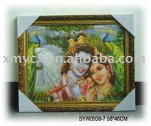 Hindu god oil painting
