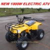 1000W electric atv (MC-210)