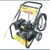 HPW-2700 High Pressure Washer