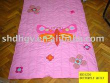 Children machine patchwork quilt