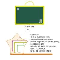 Green board & Cartoon paper (35*50*0.6cm)