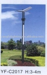 yard light High quality, professional design