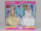 Baby Dolls/Toys Noble Princess