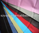 240T pongee/ polyester fabric/ textile