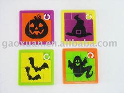 Halloween slide puzzle,slide puzzle,sliding puzzle