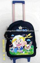2011 latest fashion kids school bag with wheels