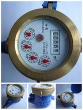 Dry dial rotary vane wheel brass water meter