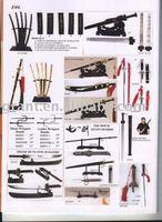 China swords/chinese sword