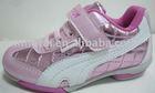 Child casual shoes fashion shoe