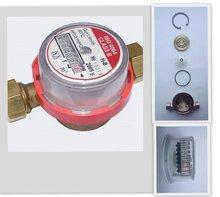 Dry dial single jet hot water meter