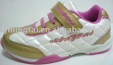 child casual shoe. leisure shoe