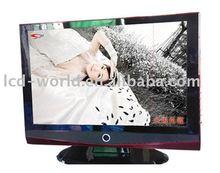 20 inch LCD Monitor