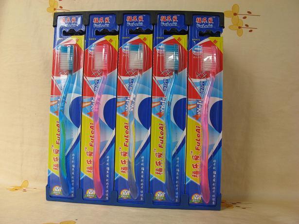 toothbrush adult toothbrush supermarket toothbrush  (Ah My Goddess! hentai manga doujin) Ah! Reclaim love!   Download