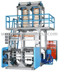 SJ-65-FM800 Double Head Plastic polypropylene(PE) Film Blowing Machine (LDPE,HDPE)(film extrusion machine,film extruder)