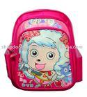 Fashional School Bag with 09 Xiyangyang Rectangle Nylon Double Shoulder Straps Prevalent Kids School Bag