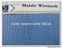 Nylon Wire Netting