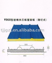 Rock Wool Sandwich Roof Panels