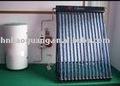 الضغط انقسام سخان المياه بالطاقة الشمسية