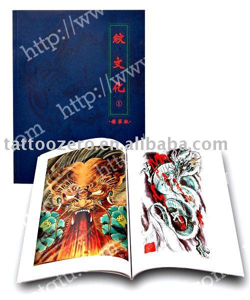 Tattoo Supplies, Tattoo Ink,
