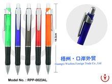 4-2 Plastic Pens (Retractable), Promotional gift pen