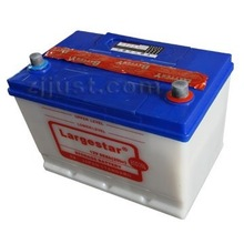 Dry charge battery(80D26L)