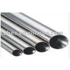 high temperature alloy hollow steel pipe 252004