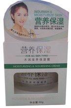 moisturize skin and nourishing cream cream