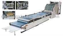 flute paper laminator machine