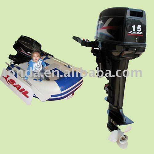 outboard motor  15hp  2 stroke