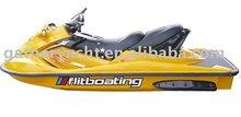 2015 hot sale jet ski 1300cc