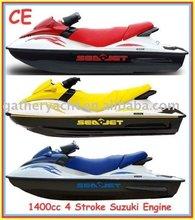 suzuki engine Jet ski 1300cc